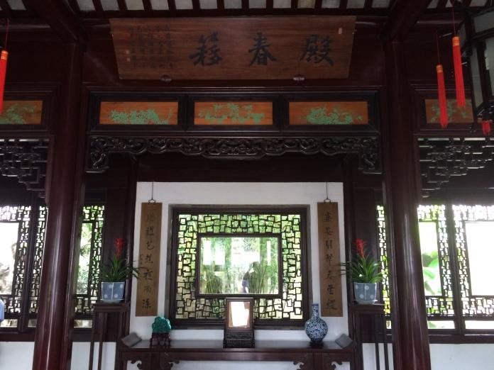 Suzhou Palace Gardens